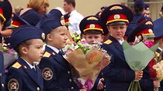 День знаний для юных следователей