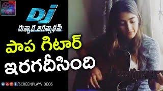 pooja hegde mind blowing guitar performance   alluarjun pooja hegde   latest cinema news