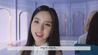 이달의소녀탐구 #502 (LOONA TV #502)