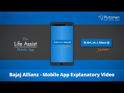 Bajaj Allianz - Mobile App Explanatory Video