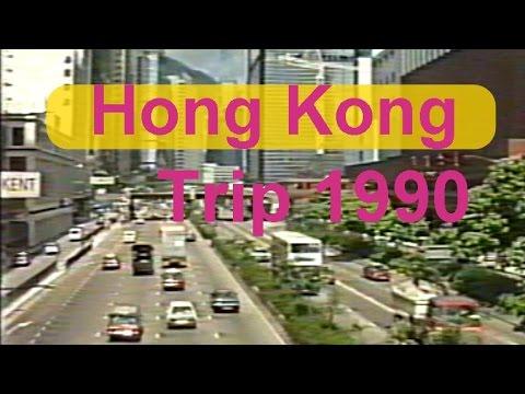 Hong Kong Trip 1990 - YouTube