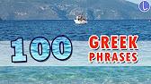 Learn greek how to greet people in greek youtube 3723 m4hsunfo