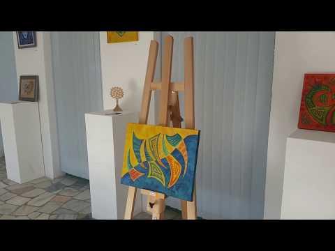 Mihaylova Art Exhibition