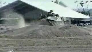 Военное дело -
