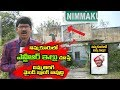 Ap Former Cm And Popular Actor Ntr Real House At Nimmakuru (krishna Dt) | Ntr Memories