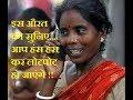 A woman From Bihar Talking with Jio customer care - Funny   हसी नही रोक पायेगे आप ए मेरा वादा है