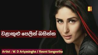 Sanjeeva Harshani Free MP3 Song Download 320 Kbps