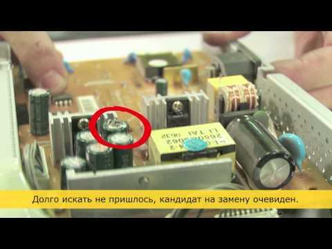 Ремонт монитора LG