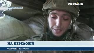 На Донбасі бойовики змінили військову тактику