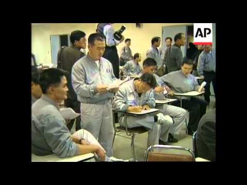 SOUTH KOREA: DAEWOO MOTOR COMPANY DECLARED BANKRUPT - YouTube