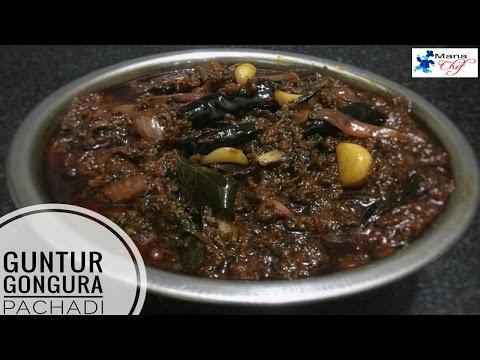 Guntur Gongura Pachadi Recipe In Telugu