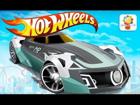 Hot Wheels / Хот Вилс.  СБОРНИК - Гоночные машинки. Развивающие мультики для детей на русском языке