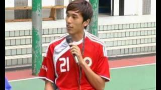 東亞運足球金牌運動員曾錦濤專訪 Part 1