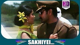 Malayalam Film Song - King - Sakhiye..