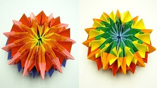 Paper Crafts: How To Make a Magic Star