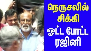 Rajinikanth Struck In Big Crowd In Producers Council Election | Cine Flick