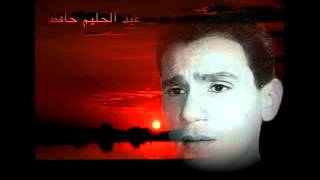 عبد الحليم حافظ   بتلوموني لية  - جودة عالية