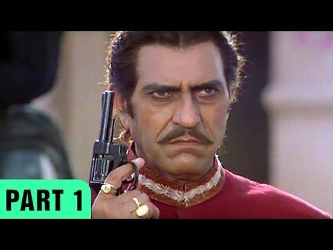 Aaj Ka Arjun (1990) | Amitabh Bachchan, Jayapradha | Hindi Movie Part 1 of 12 | HD