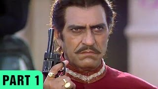 Aaj Ka Arjun (1990) | Amitabh Bachchan, Jayapradha | Hindi Movie Part 1 of 12 | HD