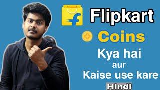 Flipkart Coin use in Hindi | What is flipkart coins in hindi | flipkart coin kaise use kare