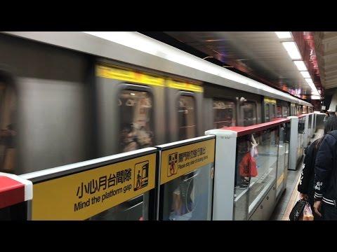Taiwan's Amazing Underground Transportation System