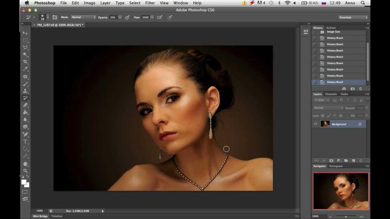 Как сделать чёткость фото в фотошопе