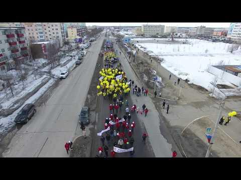 1 мая 2018 года Усинск Республика Коми