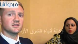 بالفيديوخبير إقتصادى بريطانى ل أ ش أ القطاع العقارى هو أكثر الإستثمارات صمودا فى مصر