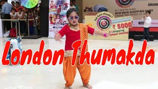Sadi Gali | London Thumakda | Banno | Cute Girl Dance Performance | Step2Step Dance Studio