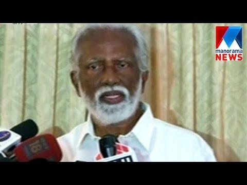 Kummanam - Kannur - murder   Manorama News