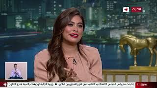 هاجر أحمد: شغل المذيعة صعب جدا... و رفضت مسابقة جمال علشان المايوه