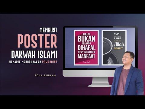 cara-membuat-poster-dakwah-islami-menarik-menggunakan-powerpoint