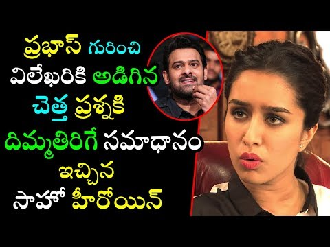 Saaho Movie Heroine Shraddha Kapoor Superb Answer About Prabhas Marriage|Filmy Poster