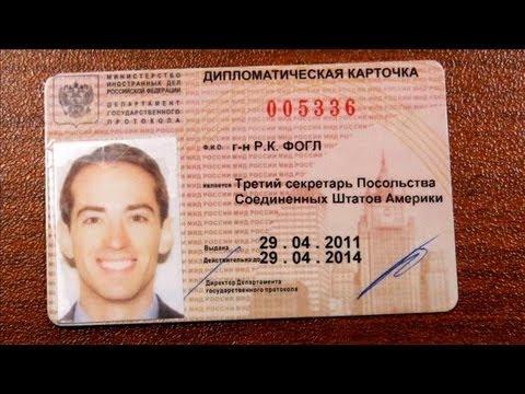 Russian FSB Accuse U.S. Diplomat of Spying