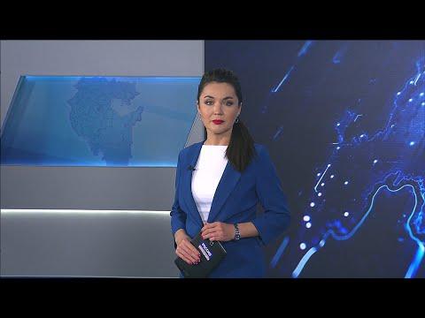 Вести-Башкортостан: События недели - 04.10.20