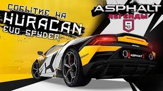 Asphalt 9: Legends - Событие на Huracan Evo Spyder (ios) #38