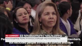 No comment  Կոլումբացիները մերժել են խաղաղ գործարքն ապստամբների հետ