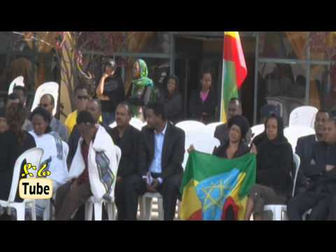 DireTube Video - Speech by Ethiopian Religious leaders at the ISIS protest thumbnail