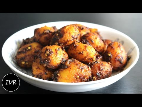 Achari aloo recipe spicy pickled baby potatoes tangy potato achari aloo recipe spicy pickled baby potatoes tangy potato recipe indian vegetarian recipe youtube forumfinder Image collections