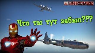 """ОЧЕНЬ """"Полезные"""" миссии и моды в War Thunder"""