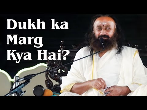 Dukh ka Marg Kya Hai? - Talks by Sri Sri Ravi Shankar in Hindi | Art of Living TV thumbnail