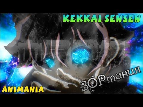 Наруто 1 сезон (2002) смотреть аниме онлайн бесплатно в