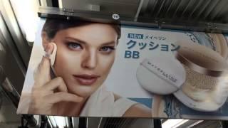 Billboard TOKYO - JR Train HOT 100 Graphics(Nov. 11, 2015) #浅田...