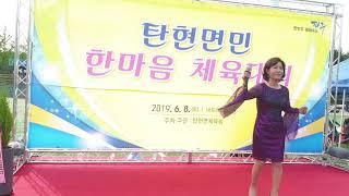 김설 ㅡ 사랑이 미워라