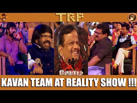 Kavan Team at Reality Show | TRP Episode #3 | Smile Settai