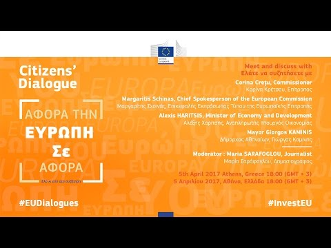 ENG - Citizens' dialogue - 5th April 2017 - Athenes, Greece