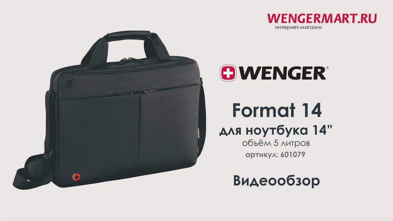 a1377120fef5 Бизнес-сумка для ноутбука 14
