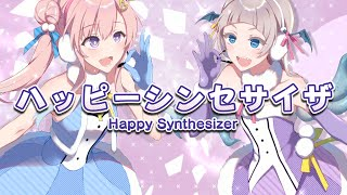 【IOFI x POCHI-MARU】 Happy Synthesizer / ハッピーシンセサイザ COVER【#いおぽち】
