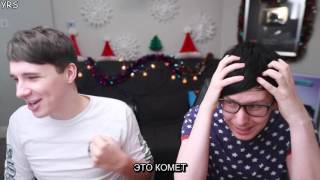 Dan and Phil BEAT AKINATOR! rus sub