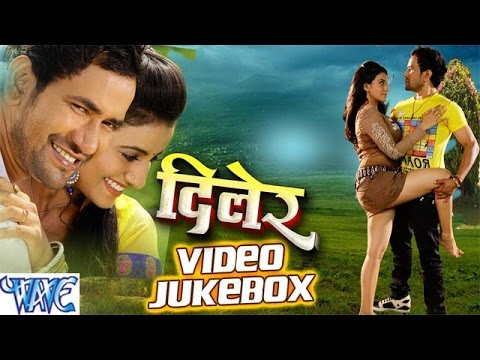 Diler - Pawan Singh, Pamela Jain - Video Jukebox - Bhojpuri Hit Songs 2016